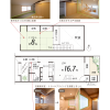 1LDK House to Buy in Kyoto-shi Kita-ku Floorplan