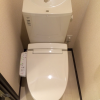 1K Apartment to Rent in Kawaguchi-shi Toilet