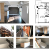 1LDK Apartment to Buy in Meguro-ku Outside Space