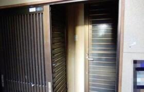 3K House in Yamazakicho - Kyoto-shi Higashiyama-ku