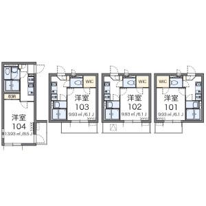 1K Apartment in Hitotsuya - Adachi-ku Floorplan