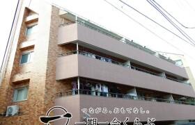 3LDK {building type} in Nishiochiai - Shinjuku-ku