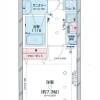 在台東區購買1K 公寓大廈的房產 房間格局
