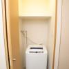 1K Apartment to Rent in Chuo-ku Equipment