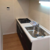 2DK Apartment to Buy in Setagaya-ku Kitchen