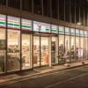 在港区购买4LDK 独栋住宅的 Convenience Store