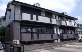 3DK Apartment in Oyumino - Chiba-shi Midori-ku