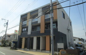 1LDK Apartment in Higashinakahara - Hiratsuka-shi