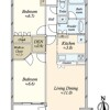 2LDK Apartment to Buy in Chuo-ku Floorplan