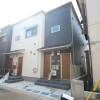 1LDK Apartment to Rent in Kawasaki-shi Takatsu-ku Exterior