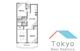 3LDK Apartment in Miyamae - Suginami-ku