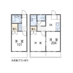 2DK Apartment in Kitakoiwa - Edogawa-ku Floorplan