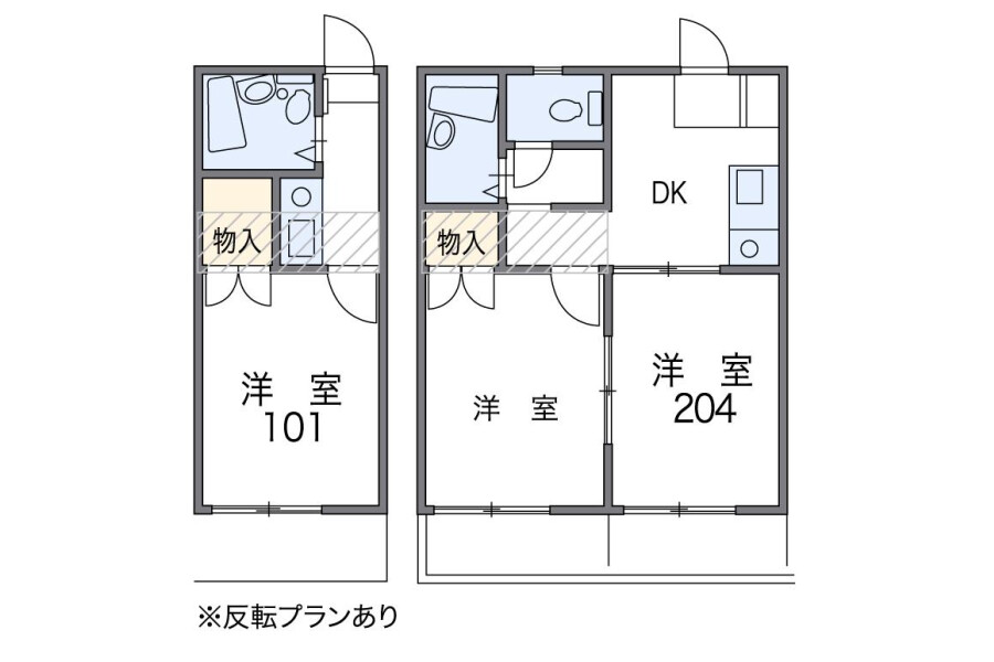 2DK Apartment to Rent in Edogawa-ku Floorplan