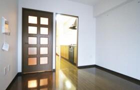 2DK Mansion in Akebonocho - Tachikawa-shi