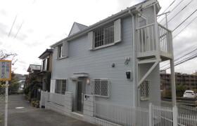 2LDK House in Arima - Kawasaki-shi Miyamae-ku