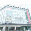 Whole Building Apartment to Buy in Toshima-ku Shopping mall