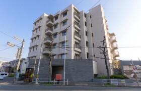 4LDK Apartment in Yashirodai - Nagoya-shi Meito-ku