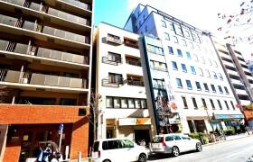 Shinetsu Shiba Daimon - Guest House in Minato-ku