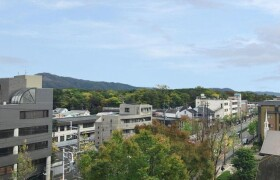 3LDK Apartment in Shimogamo nishibayashicho - Kyoto-shi Sakyo-ku