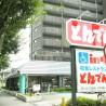 1R Apartment to Rent in Sagamihara-shi Chuo-ku Restaurant