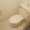 2LDK マンション 港区 トイレ