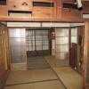 5SK House to Buy in Osaka-shi Kita-ku Living Room