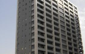 港區海岸(3丁目)-1LDK公寓大廈