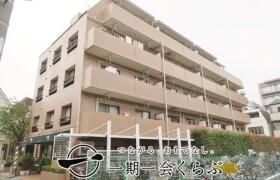 2LDK {building type} in Shakujiimachi - Nerima-ku