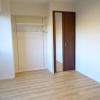 2DK Apartment to Buy in Edogawa-ku Bedroom