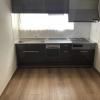 3LDK Apartment to Buy in Shinjuku-ku Kitchen