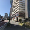 Shop Apartment to Buy in Shinjuku-ku Exterior