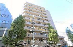 文京區大塚-2LDK{building type}