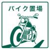 1DK Apartment to Rent in Osaka-shi Tsurumi-ku Interior