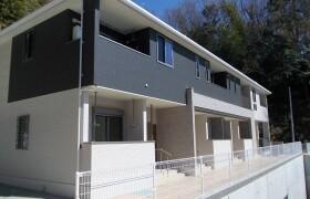 2LDK Apartment in Nogayamachi - Machida-shi