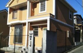 3LDK Apartment in Shinyoshidahigashi - Yokohama-shi Kohoku-ku