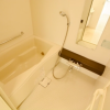 1LDK Apartment to Rent in Ota-ku Bathroom