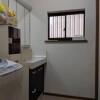 2LDK House to Buy in Osaka-shi Joto-ku Washroom