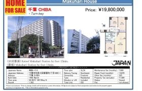 3LDK Apartment in Makuharicho - Chiba-shi Hanamigawa-ku