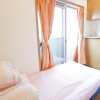 Shared Guesthouse to Rent in Setagaya-ku Interior