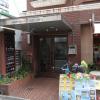Whole Building Office to Buy in Osaka-shi Chuo-ku Interior