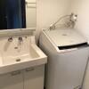 1DK Apartment to Buy in Kyoto-shi Shimogyo-ku Washroom