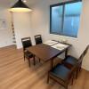 3LDK House to Buy in Katsushika-ku Living Room