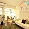 1DK Apartment to Rent in Suginami-ku Exterior