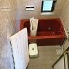 4LDK House to Buy in Kyoto-shi Sakyo-ku Bathroom