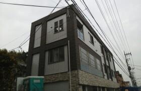 1LDK Mansion in Sugao - Kawasaki-shi Miyamae-ku
