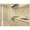 1K Apartment to Rent in Meguro-ku Kitchen
