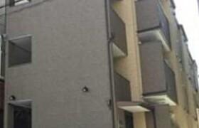 Whole Building Apartment in Minamibiraki - Osaka-shi Nishinari-ku