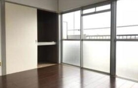 2DK Apartment in Nakano sanno - Hachioji-shi