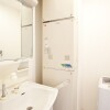 Private Guesthouse to Rent in Chiyoda-ku Washroom
