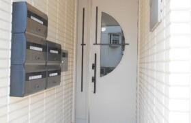 1SLDK Apartment in Nishishinagawa - Shinagawa-ku